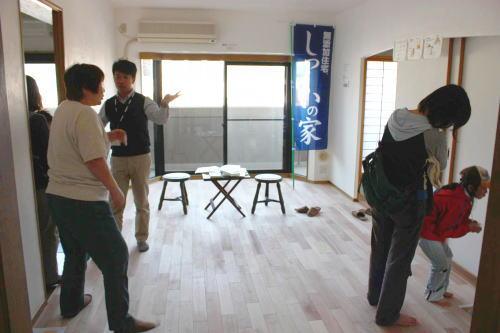 http://home-sakura.com/reform/0324.jpg