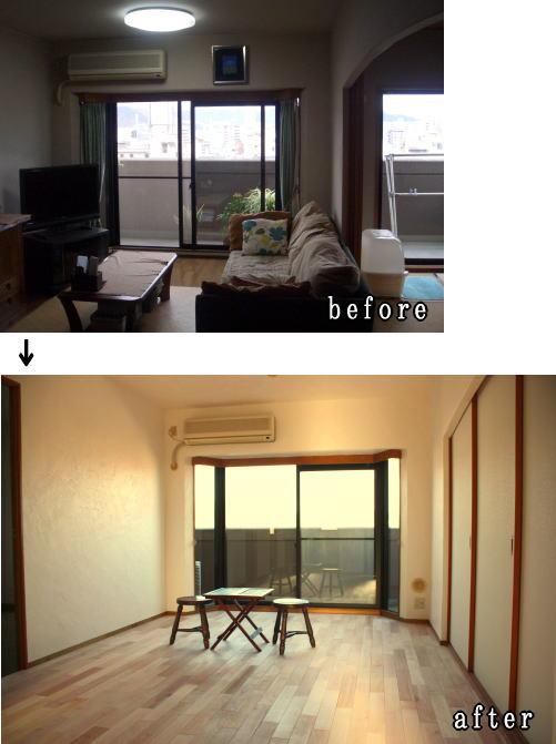 http://home-sakura.com/reform/mutenka01.jpg